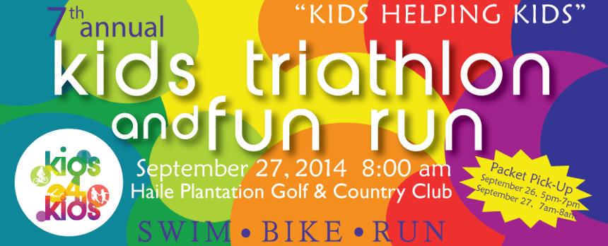 Kids4Kids 7th Annual Kids Triathlon